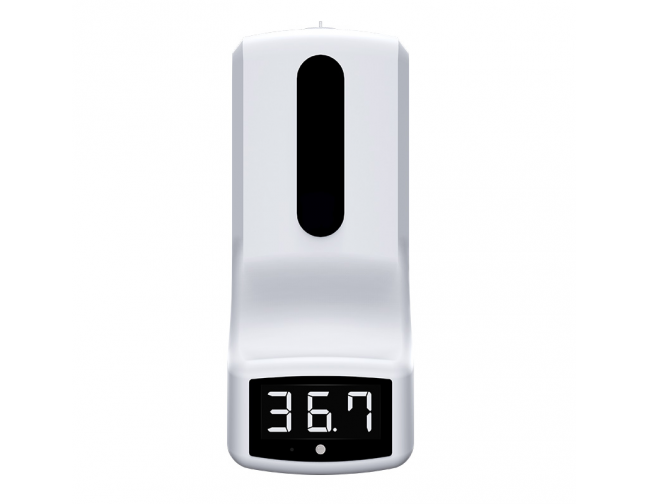 WALL MOUNT IR THERMOMETER